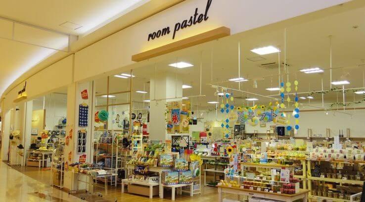 ルームパステル姫路店